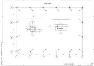 Схема установки металлических колонн