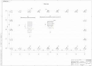 Схема опор каркаса производственного ангара